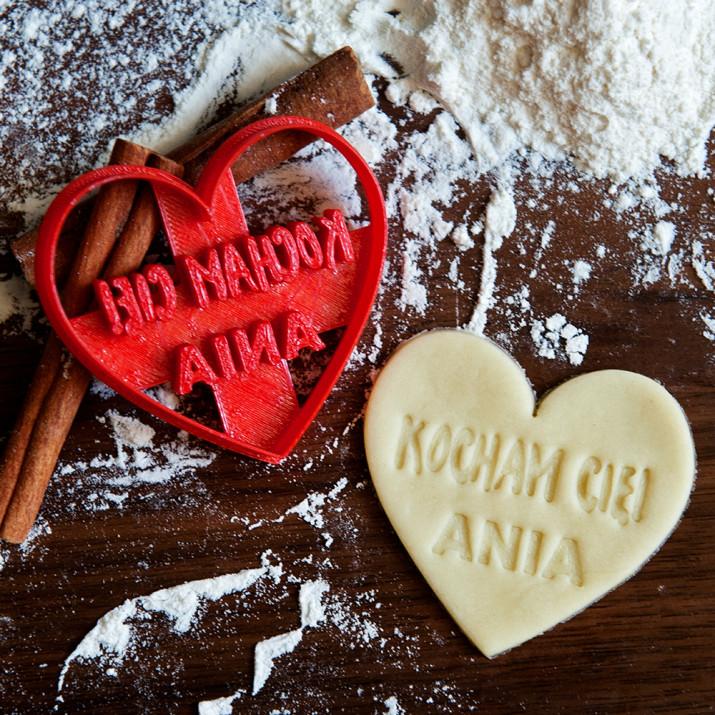 Kocham Cię - personalizowana foremka 3D do ciastek