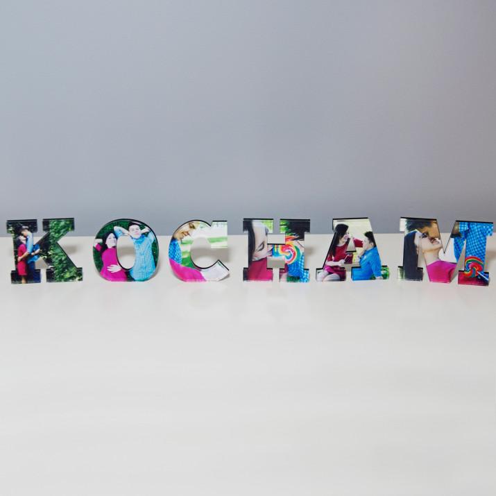 KOCHAM - słowo 3D ze zdjęć