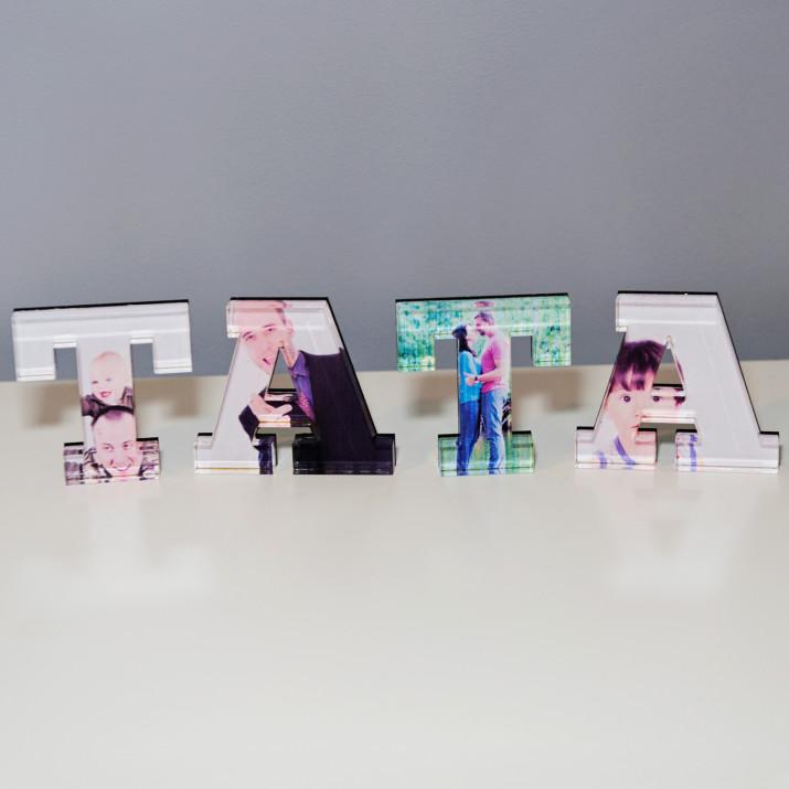 TATA - słowo 3D ze zdjęć