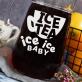 Ice tea - Dzbanek szklany