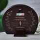 Komunia Krzyż - Św. Rodzina - Półkole - Srebrny Obrazek z Grawerem