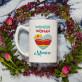 Wonder Woman - personalisierte Tasse